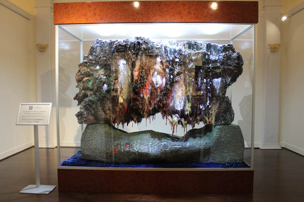 H.H.第三世多杰羌佛韻雕作品-「一石橫嬌」